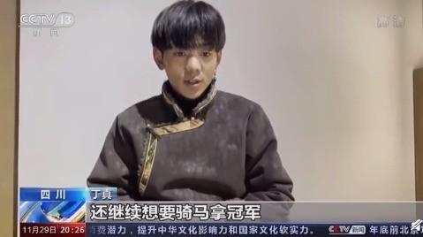 帅气惊动了央视!丁真用藏语接受央视采访