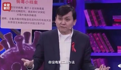 洁身自好保护好自己!张文宏称艾滋病病毒比新冠病毒更狡猾