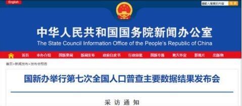 """早报 中国红十字会向印援助蜜蜂""""嗅出""""新冠病毒"""