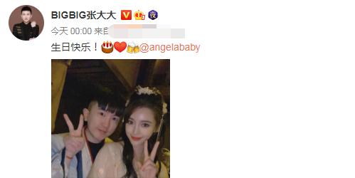 """黄晓明为baby庆生后 俩人罕见""""同框""""零交流"""