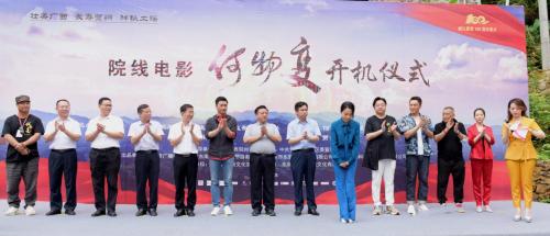 贾媛媛领衔主演电影《何物变》开机 展现新时代女性形象