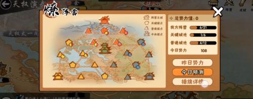 忍者必须死3三周年庆典资料片上线 新玩法激燃登场
