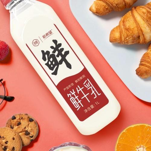 """每100ml富含3.2g乳清蛋白 京东京觅鲜奶""""锁鲜""""上市"""