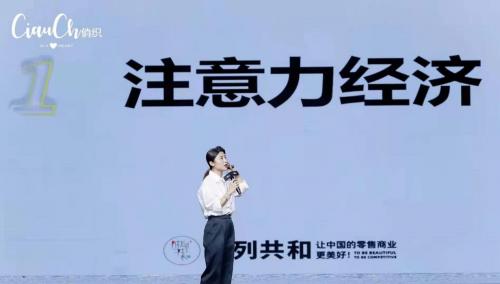 """陈列共和受邀参加义乌时装周的俏织""""视界织心"""""""