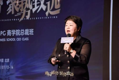 嘉悦国际北京总裁班华北场首站,观局破势 聚势致远 精彩回顾