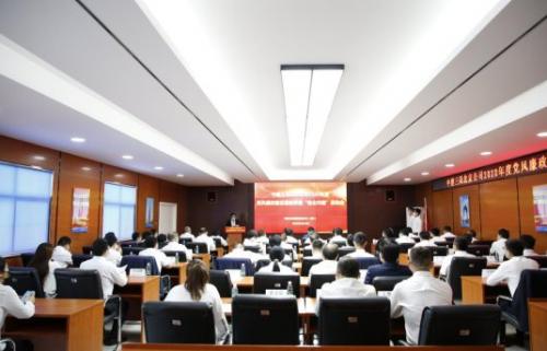 中建三局北京公司召开党风廉政建设宣教月启动会