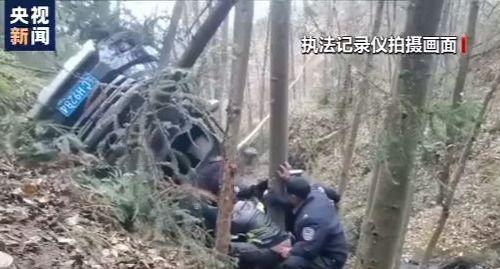 云南轿车失控坠落陡坡致2人被困 众人携手救援