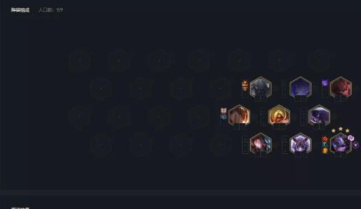 云顶之弈11.2神超6龙火炮奥拉夫阵容搭配方法攻略 S4.5新版腥红之月阴运营思路