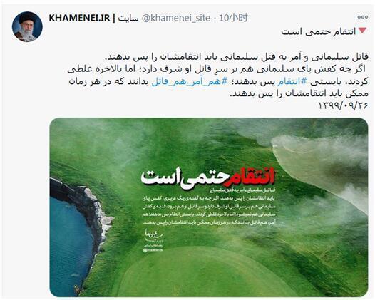 伊朗最高领袖暗示 在高尔夫球场用无人机暗杀特朗普