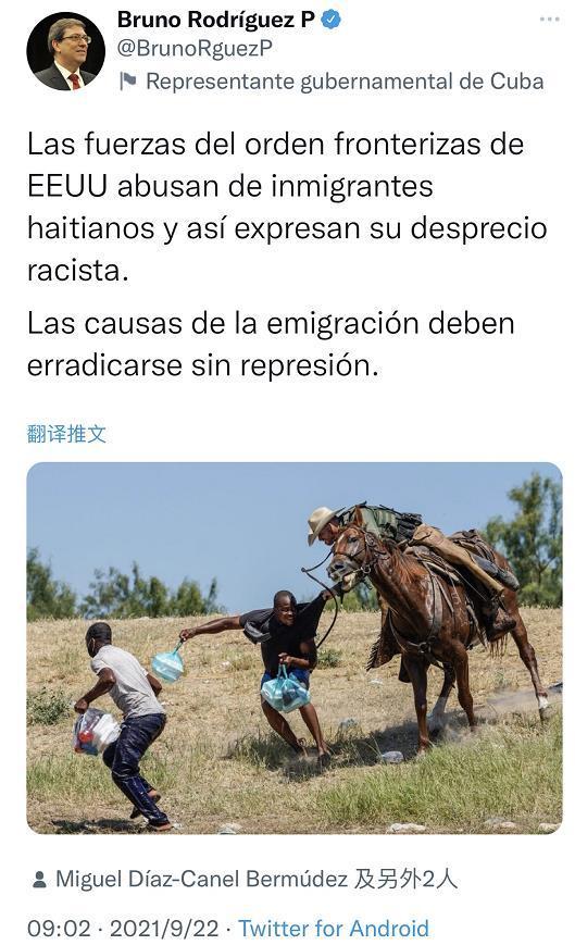 美国南部边境驱逐移民在拉美引发普遍质疑