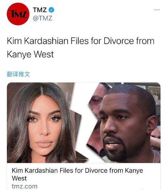 外媒曝卡戴珊正式申请和侃爷离婚 共同抚养孩子