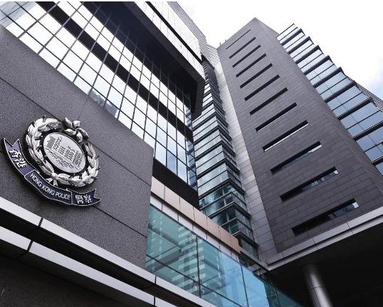 香港警察办公地点(东网)