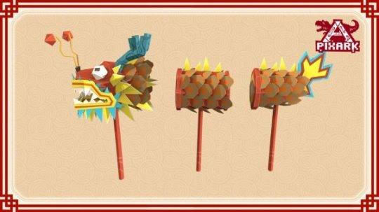 大战牛魔王 《方块方舟》春节版本更新