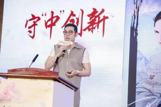 7:电魂网络副总经理郝杰.png