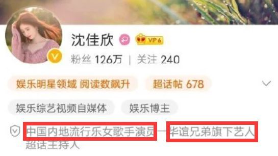 这人到底是谁?疑沈佳欣海外账号发文:因怼钟南山被封杀
