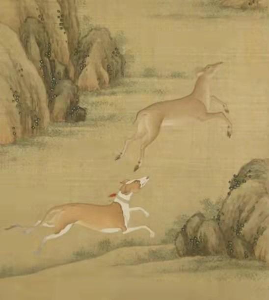清·张廷玉《清人猎犬图册》故宫博物院藏