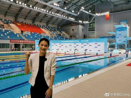 恭喜!奥运跳水冠军李娜晒照宣布得子喜讯