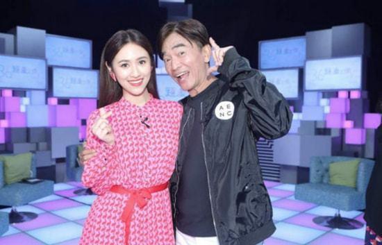 吴姗儒承认将结婚 父亲吴宗宪称看新闻才知消息