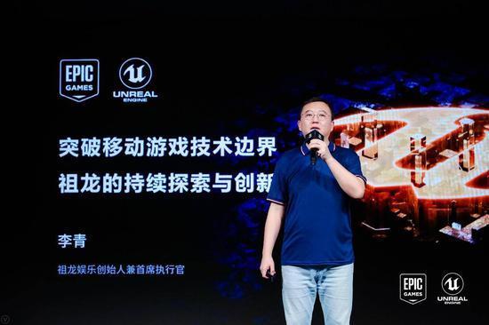 祖龙娱乐创始人、董事长兼CEO李青先生在活动现场进行演讲
