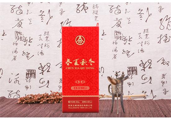 美酒天成,欢畅时刻:五粮液股份春夏秋冬精酿酒660元/瓶