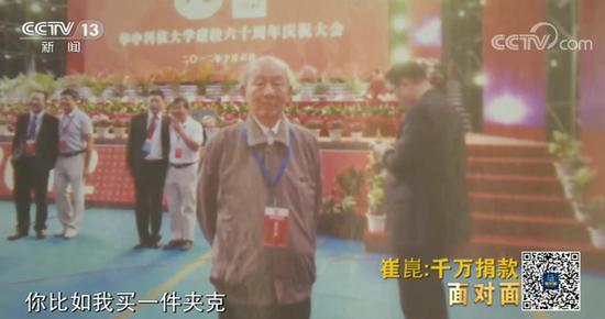 宁波神秘捐款人22年累计捐款超千万 曾留言:坏事不做,好事不说