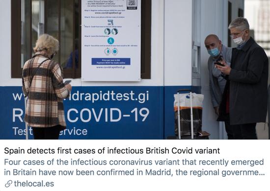 """西班牙首次发现在英国出现的变异新冠病毒确诊病例。/""""The Local es""""报道截图"""
