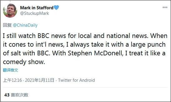 """""""假新闻""""被《中国日报》戳穿,BBC竟还有脸回应"""