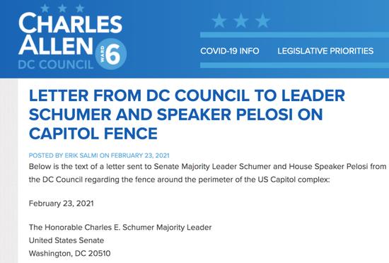 华盛顿特区议会议员的联名信。/华盛顿特区议会网站截图
