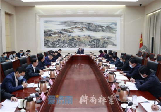 济南市委党的建设工作领导小组召开2020年第五次会议 孙立成讲话边祥慧出席