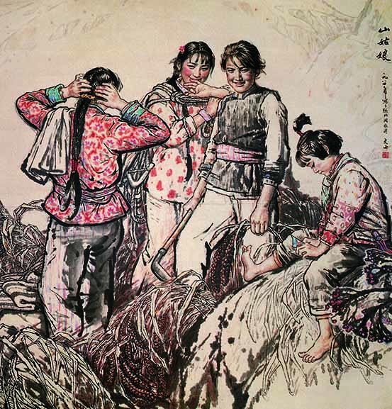 刘文西《山姑娘》199×192.5cm 1984年