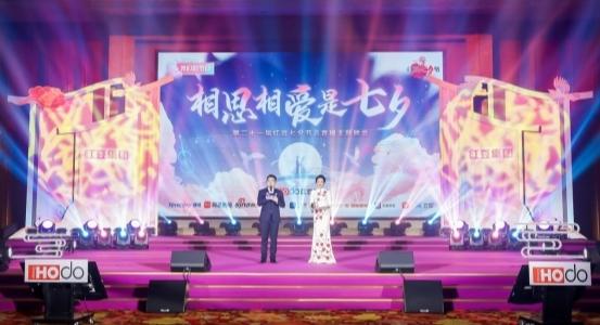 """""""云端""""红豆七夕热播 歌手胡夏演唱《知否知否》"""