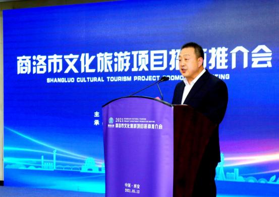 商洛市委副书记、常务副市长武文罡