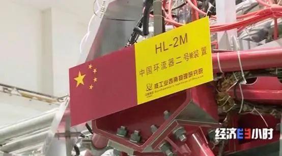 重要一天!中国在这个领域做成了一件大事!