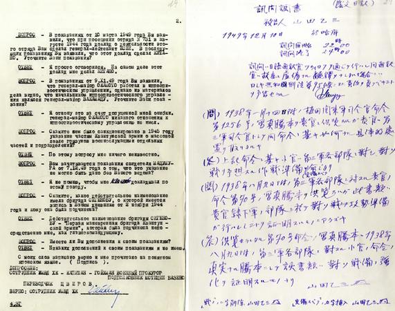 俄罗斯首次重磅解密:日本731部队犯下的滔天罪行