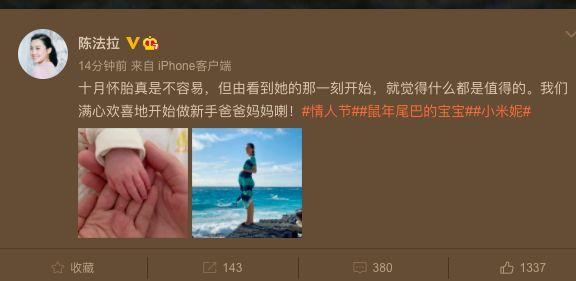 陈法拉产女后近照曝光 素颜与好友庆生笑容超甜