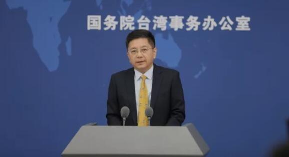 """""""解放军2025年具备全面攻台能力"""",国台办回应"""