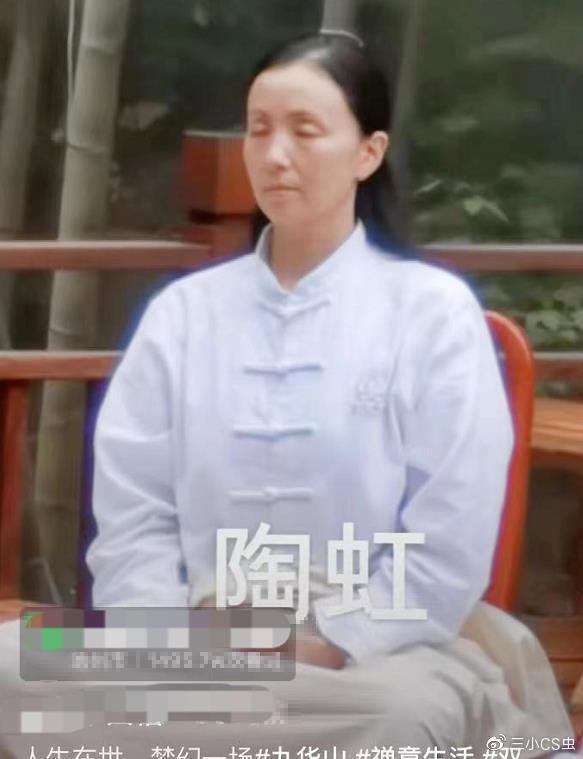 49岁陶虹素颜打坐闭目养神 网友吐槽:像老太太
