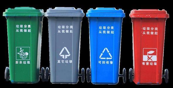 山东发布城乡生活垃圾分类技术规范,将于6月1日起正式施行