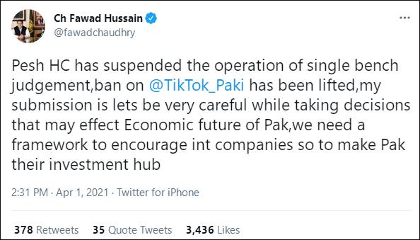 封禁20天后TikTok又被解禁,巴科技部长道出原因