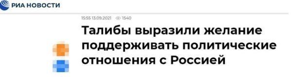 阿塔认为临时政府代理总理哈桑有必要访问中俄等国