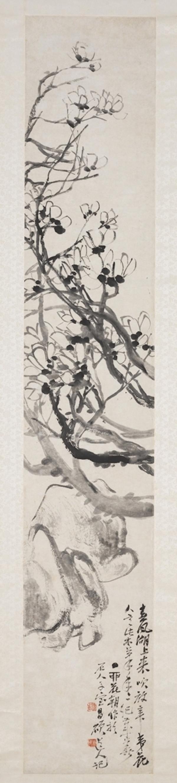 吴昌硕《花卉四屏》轴之木兰