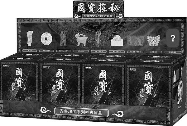 """""""国宝探秘""""齐鲁瑰宝系列考古盲盒 山东博物馆供图"""
