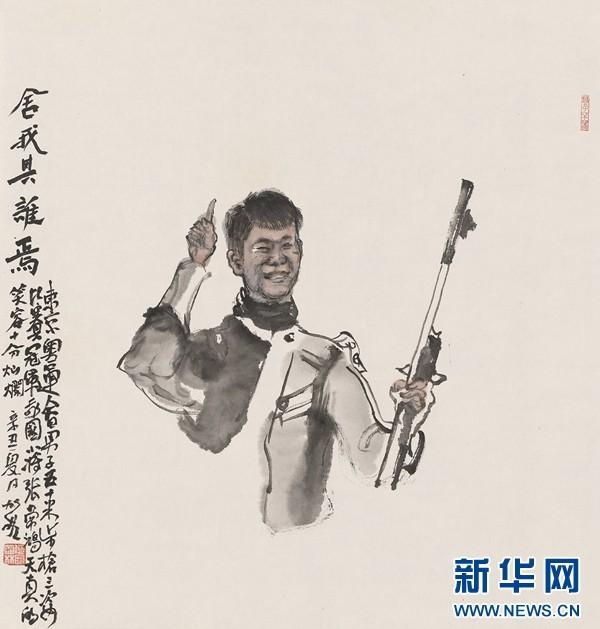 何加林为东京奥运会冠军张常鸿作画