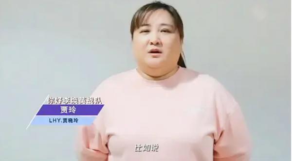贾玲回应胖了:压力太大只能靠吃饭排解 真.干饭人!
