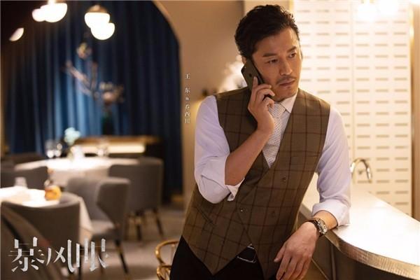 """《暴风眼》今日开播 王东""""神秘""""身份引猜疑"""