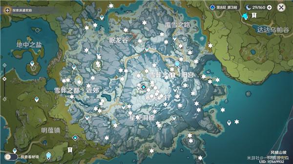 原神龙脊雪山海边任务地点机关解密 龙脊雪山忍冬之树绯红玉髓地图位置在哪里