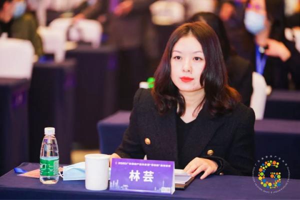 2020广东游戏产业年会隆重举行,益世界作为合作伙伴齐心共建!