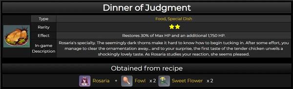 原神审判的晚宴效果介绍及食谱解锁方法