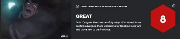 Dota:龙之血IGN 8分 新老皆宜的优良改编