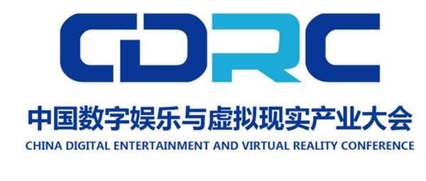 """""""临界·无界""""2021ChinaJoy全新增设""""中国数字娱乐与虚拟现实产业大会""""!"""